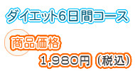 1,900円