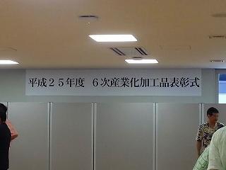 11.29.jpg