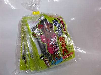 イトサン株式会社商品情報 - もずちゃん(うめ味)セット  3g×9袋