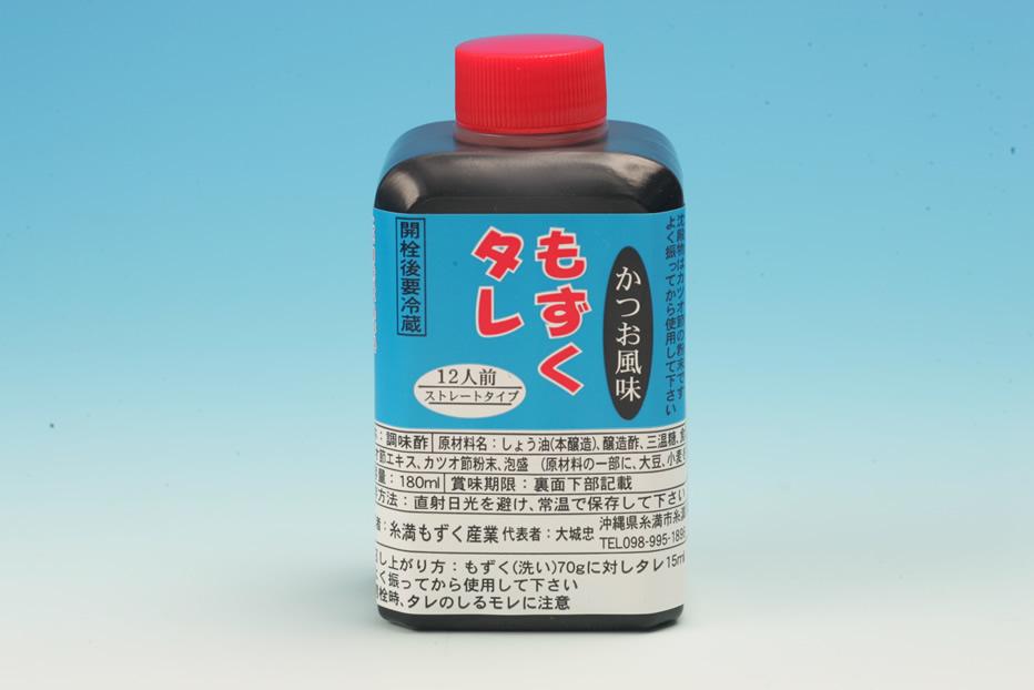 イトサン株式会社商品情報 - もずくタレ(12食分)【常温発送】