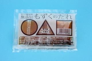 イトサン株式会社商品情報 - もずくタレ(4食入)