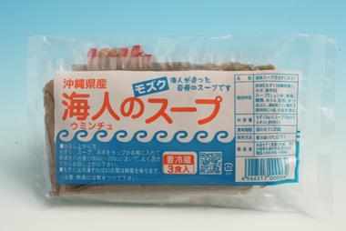 イトサン株式会社商品情報 - 海人のモズクスープ(3食入)