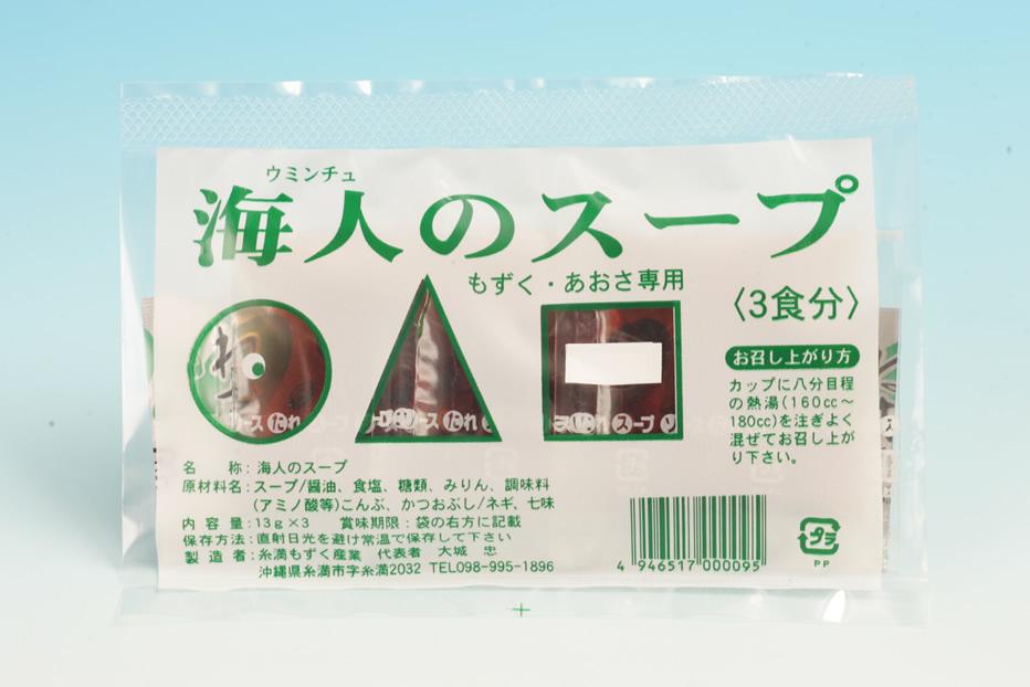 イトサン株式会社商品情報 - 海人のスープ(3食分)