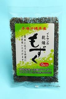 イトサン株式会社商品情報 - イトサンの乾燥もずくセット 10g×10パック
