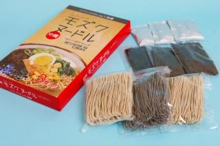 イトサン株式会社商品情報 - イトサンのがんじゅう海麺 モズクヌードル(3食入り) 3箱セット