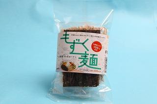 イトサン株式会社商品情報 - もずく麺 野菜ハーブスープ 1食分(2013-)