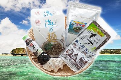 海の麺アーサ・モズクセット