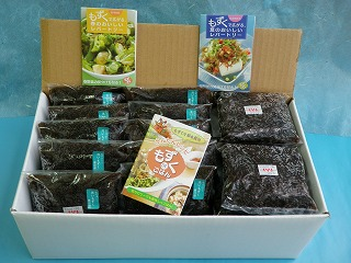 イトサン株式会社商品情報 - ダイエットコース 30日間(ダイエット冊子プレゼント)