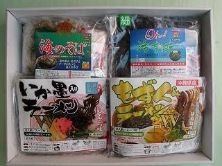 海の麺セット8食入り