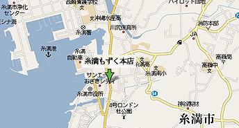 取扱店地図 - イトサン(糸満もずく産業)本店